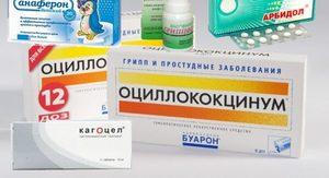 Как выбрать антибиотики для детей