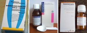 Антибиотики при простуде для детей 2 лет название thumbnail