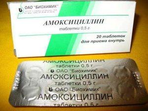 Антибиотики при простуде у детей от 2