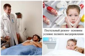 Снять интоксикацию организма в домашних условиях 602