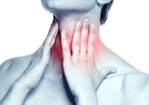 Воспаление слизистой оболочки трахеи