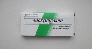 Лекарство амоксициллина