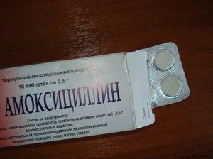 Амоксициллин что это за таблетки